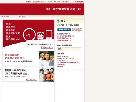 Cibc retirement plan service center phone number ny